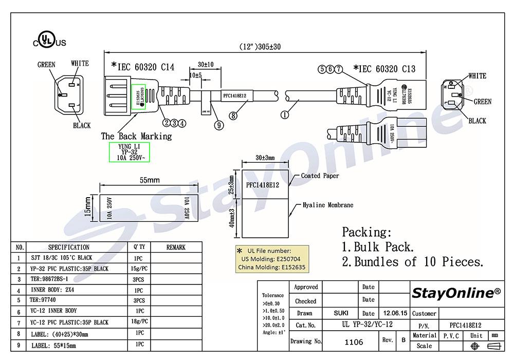 Super Iec60320 C14 To C13 Power Cords Wiring Digital Resources Sapredefiancerspsorg