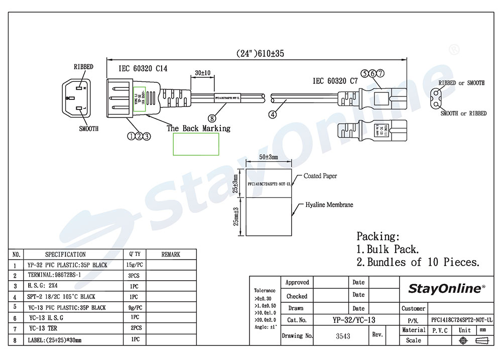 spt 3 wiring diagram wiring diagramsac power cord iec 60320 c14 plug to c7 connector 2 feet 2 5a 250v 18 spt wire specs spt 3 wiring diagram