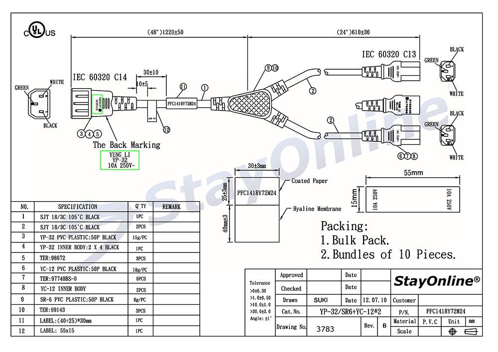 Splitter Power Cord IEC 60320 C14 Plug to 2 Way C13 Connector 6 Feet on three pin plug, 10a 250v power cord, 10a 125v plug, 10a 250v fuse, power plug, 10a 250v adapter usa,